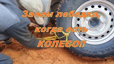 Как арабы вытаскивают свои машины из песка