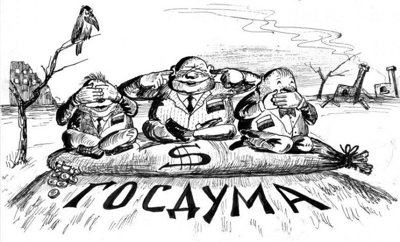 Михаил Делягин: Первый шаг правительства Медведева — часть плана уничтожения России