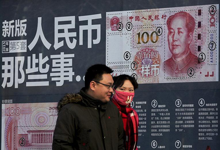 Китай на марше : среднегодовой оклад в Пекине – 100 тысяч юаней ( ~ миллион рублей)