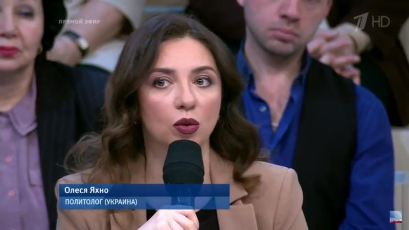 Олеся Яхно прокомментировала прекращение договора о дружбе между Россией и Украиной