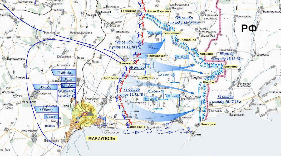 ВСУ готовят наступление на юге ДНР 14 декабря.