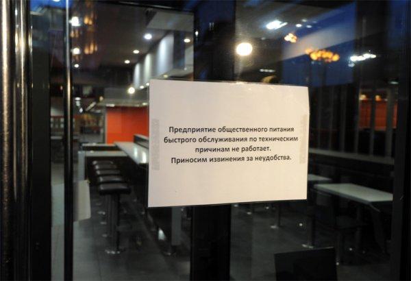 Хождение по мукам, или как Роспотребндазор убивает малый бизнес в Москве