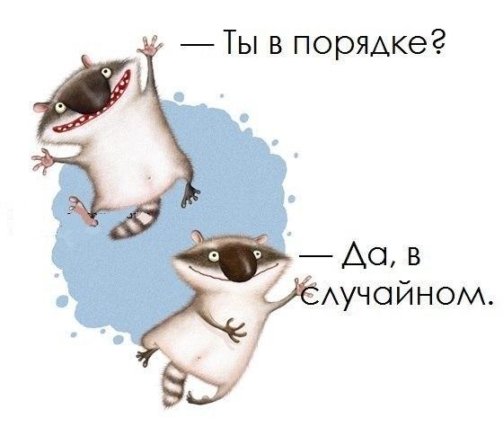 1372616340_frazochki-23 (560x485, 77Kb)