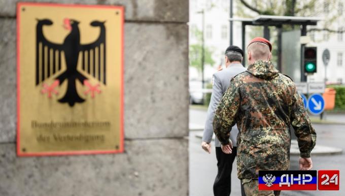 Немецкие военные готовили теракты и переворот