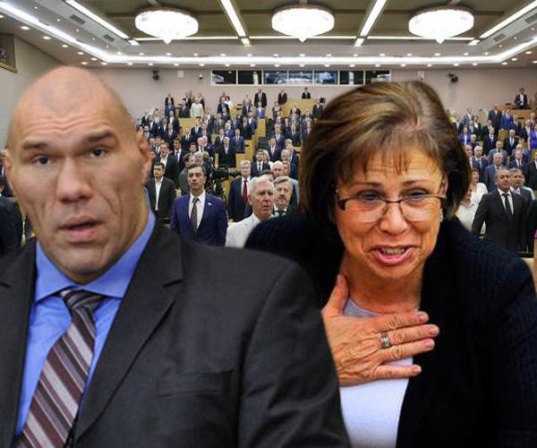 Почему среди депутатов Госдумы немало актеров, певцов и спортсменов? МЫ их выбрали!!! С кого тогда спрос?
