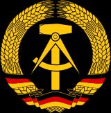 Немцы хотят в ГДР.