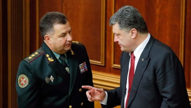 Киев отказался от Донецка и Луганска