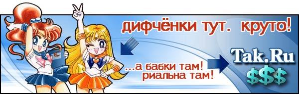 """Отстраненный комментатор: Надеюсь, """"Спартак"""" не запретит мне есть мясо"""