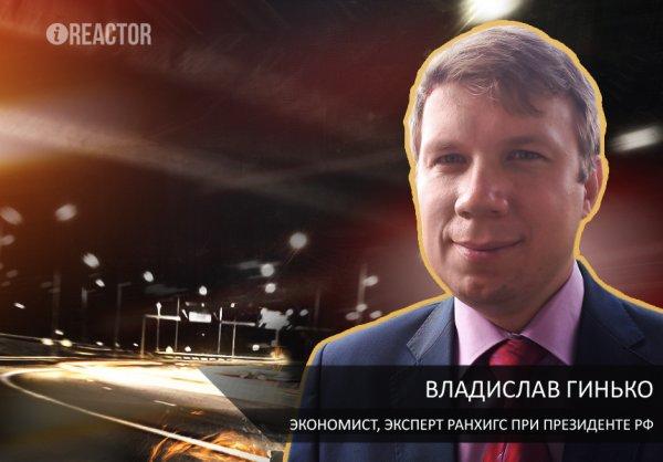 Эксперт рассказал о готовности России к масштабному финансовому кризису