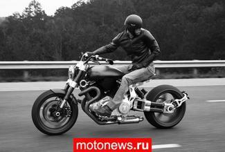 Confederate Motorcycles предлагает купить ее акции