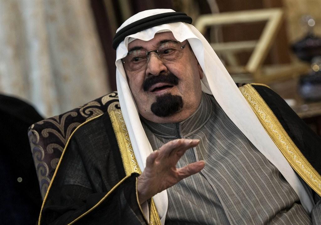 Саудовская Аравия сворачивае…