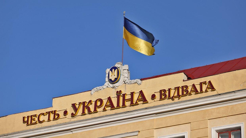 В Раде заявили, что Украина не согласится на проведение референдума в Донбассе