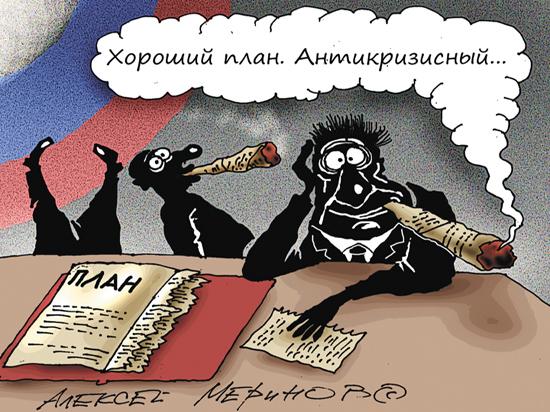 Пинка для рывка: что требуется России для ускорения развития