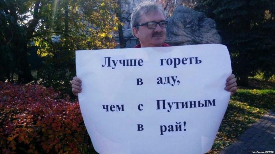 В раю с Путиным