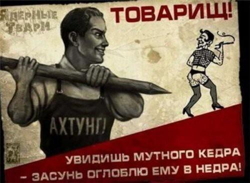 Российские гомофобы избили и…