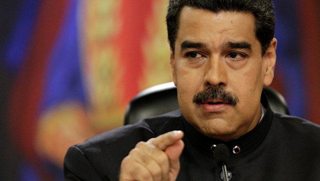 Президент Венесуэлы оценил санкции США против его жены