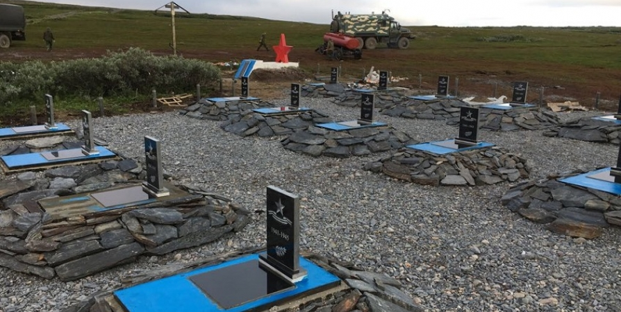 Мемориал советским и британским лётчикам появился на полуострове Рыбачий
