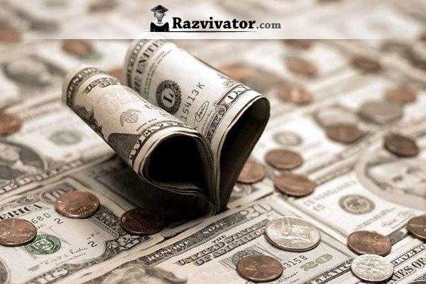 10 советов как потратить деньги с пользой