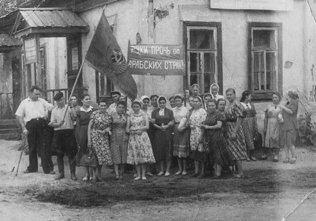 Письмо для потомков из СССР