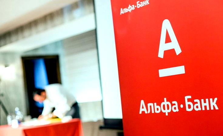 Последний крупный частный банк России: «Альфа-банк» может уйти с молотка