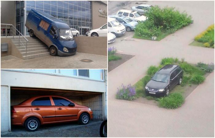 Невероятные кадры парковок