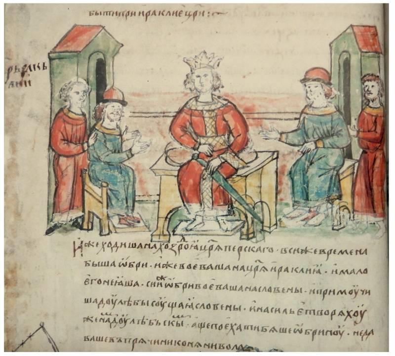 Славяне, авары и Византия. Начало VII века