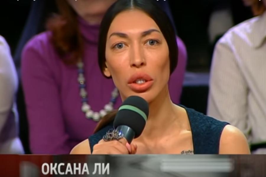 Вот так выглядит женщина, вложившая в себя 5 миллионов рублей. Верите?