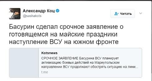 Донбасс, развитие событий: озвучены подробности готовящегося наступления ВСУ; пророчество Веры Лион по ДНР и ЛНР