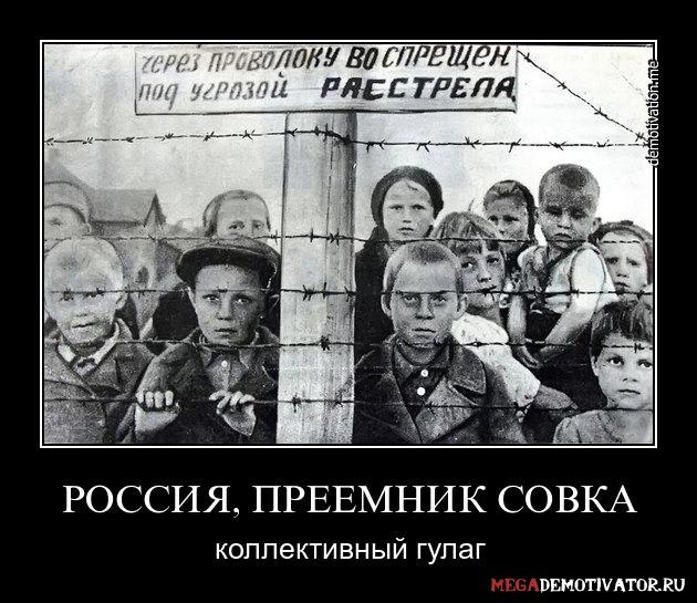 Инфовойна наглядно: как в СССР «расстреливали малолетних»