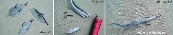 Жереховый вабик Вязание искусственных мушек для ловли спиннингом своими руками