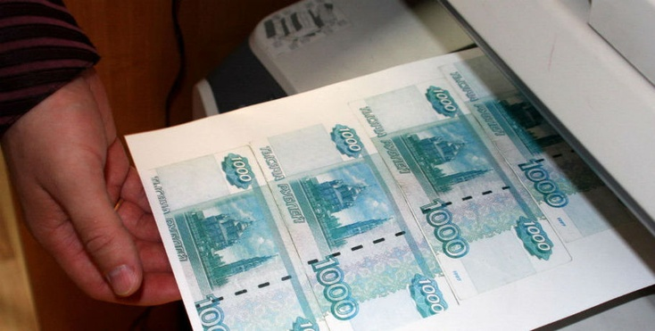 Омич объяснил наличие у него поддельных денег чудесами телепортации