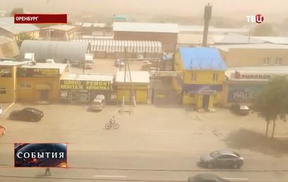 Оренбург накрыла песчаная буря