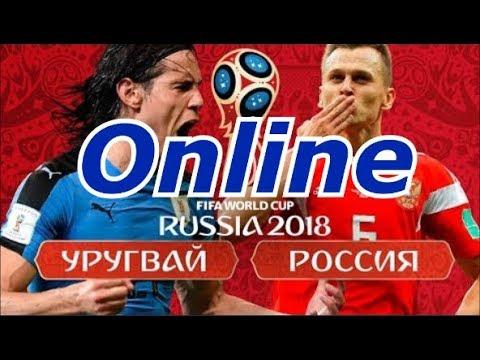 Футбол Чм 2018 Россия - Уругвай Прямая Трансляция !