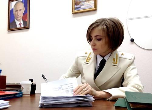 Поклонская и Соловьёв рассказали о своей свадьбе в Крыму