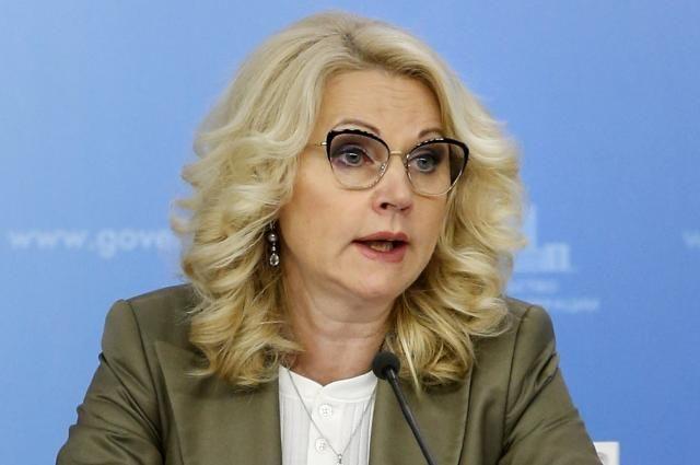 Голикова: правительство намерено отказаться от балльной пенсионной системы