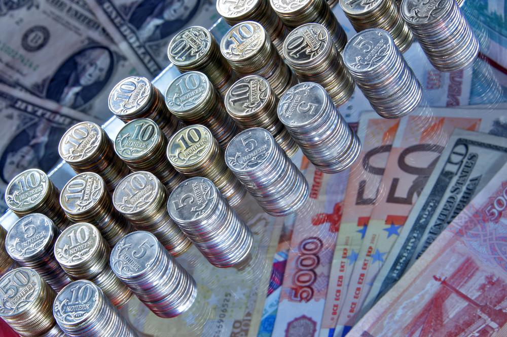 Курс валют на сегодня 16 сентября.