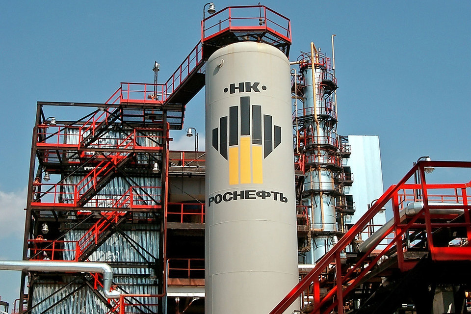 """""""Роснефть"""" восстановит загрязненные нефтью земли в Охинском и Ногликском районах"""
