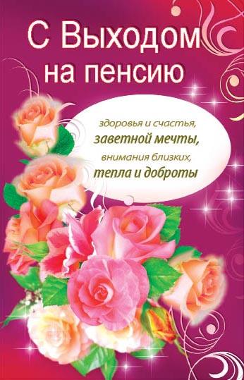 Ода с поздравлениями с днем рождения