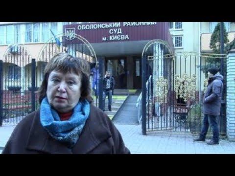 Наталия Витренко: Правоохранители Украины против прав человека