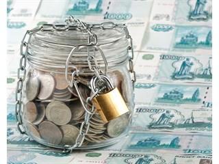 525 млрд рублей лучше проесть, инвестировать или спрятать в заначку?