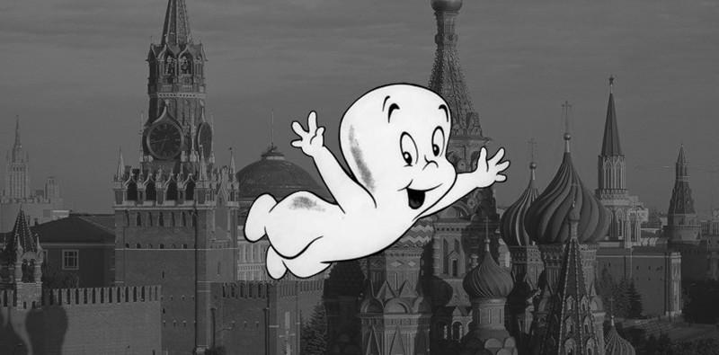 Привидения Москвы Алькатрас, Тюрьма, Чернобыль, москва, призрак, экскурсии
