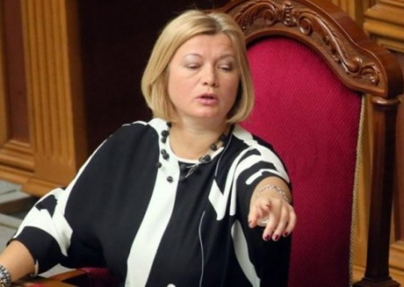 «Скрытые территориальные претензии»: Ирина Геращенко требует наказать владельцев венгерских паспортов, ибо они могут вступить в ЕС раньше Украины