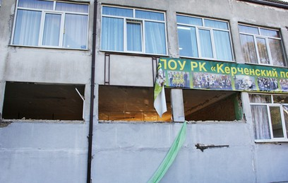 В Керчи прощаются с жертвами трагедии в политехническом колледже