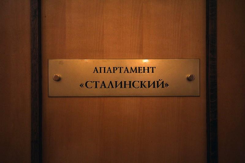 Сталинская дача