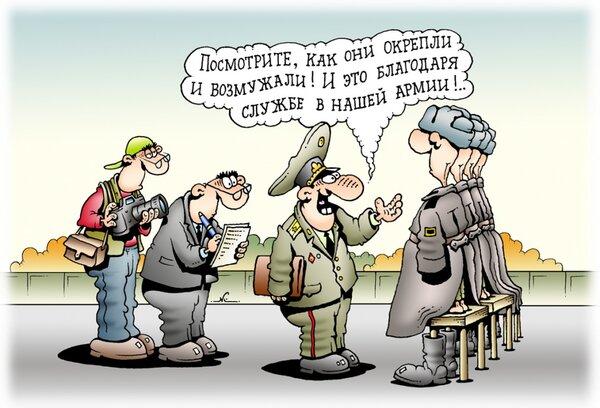 СМЕХОТЕРАПИЯ. Армейские маразмы. (12)