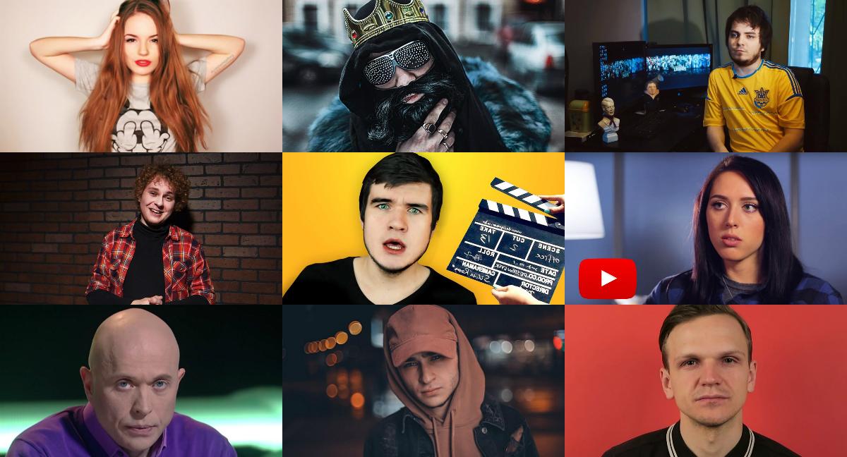 Хорошо ли ты знаешь российских видеоблогеров? Проверь себя
