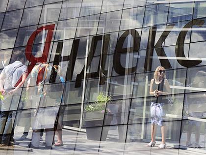 «Яндекс» рассчитывает закрыть сделку со Сбербанком по созданию СП в начале 2018 года