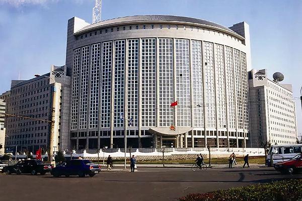 МИД КНР: Китай поддерживает диалог между КНДР и США