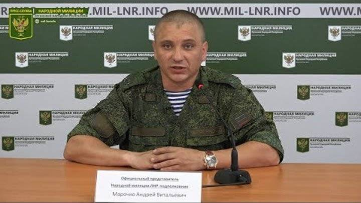 ЛНР: Двое бойцов ВСУ подорвались на мине
