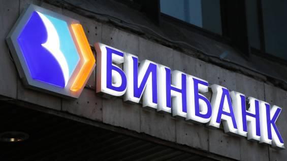 """Полиция задержала мужчину, похитившего 15 млн рублей в """"Бинбанке"""""""